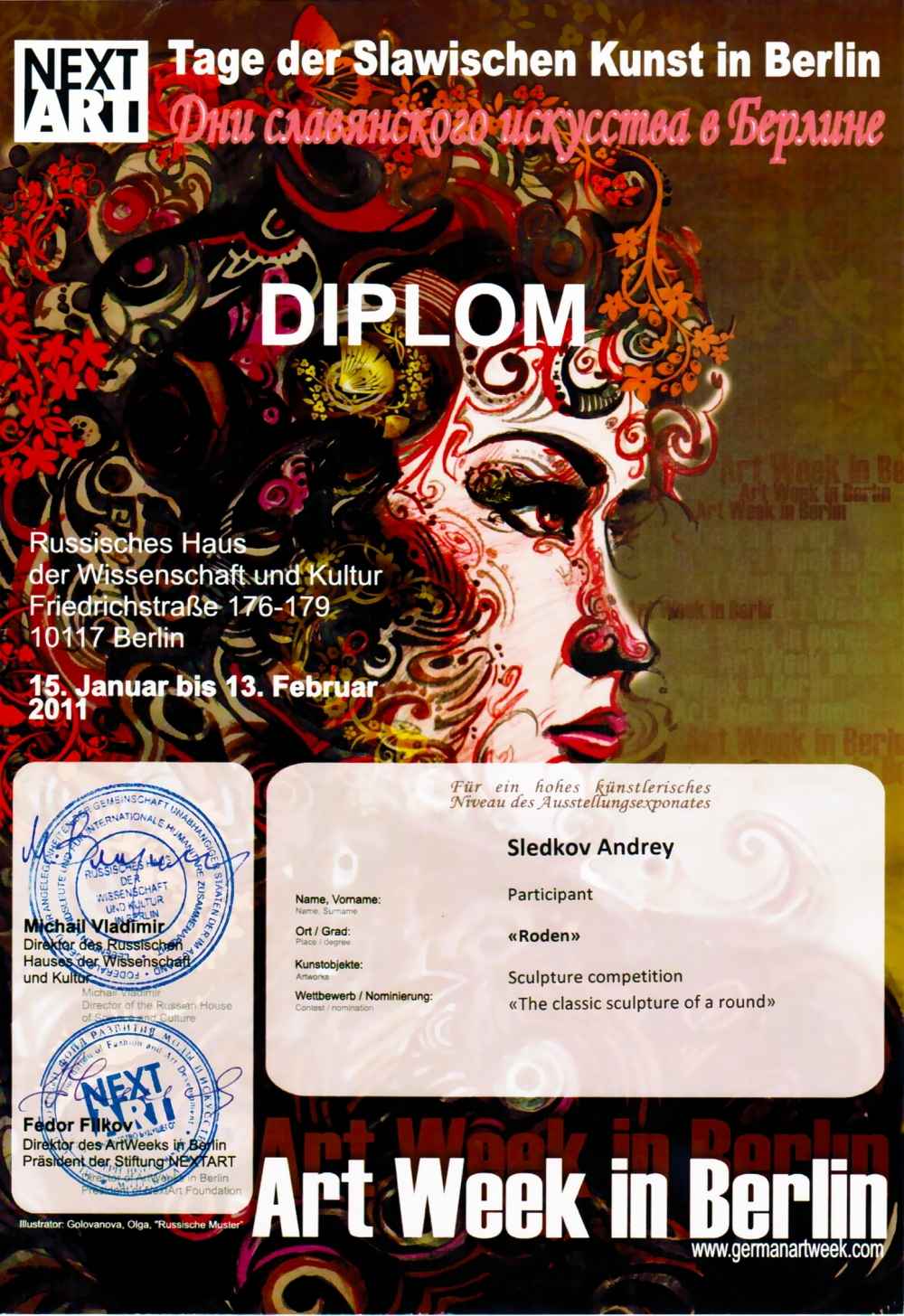 Diploma of the participant of
